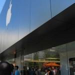 Apple University yang Super Rahasia, Akhirnya Bocor Ke Publik