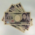 Jutawan Industri Keuangan Jepang Ini Tidak Pernah Tamat SMA
