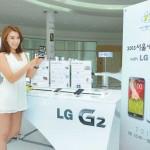 Tak Disangka, Keluarga Pemilik LG Menjadi Orang Terkaya di Korea Selatan