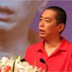 Raja Online Games Tiongkok Pernah Bangkrut Namun Berhasil Bangkit