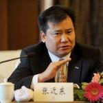 Karyawan Pabrik Tiongkok yang Kini Jadi Milliarder