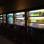Tempat Strategis untuk Vending Machine